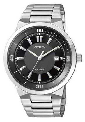 Мужские кварцевые наручные японские часы Citizen  BK2490-52E