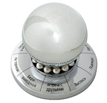 CS365 Подарочный шар для принятия решений