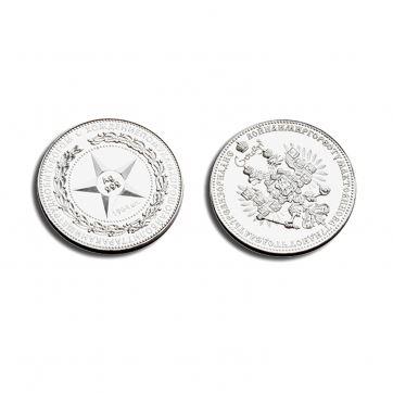 90500001 Подарочная монета Gourji,